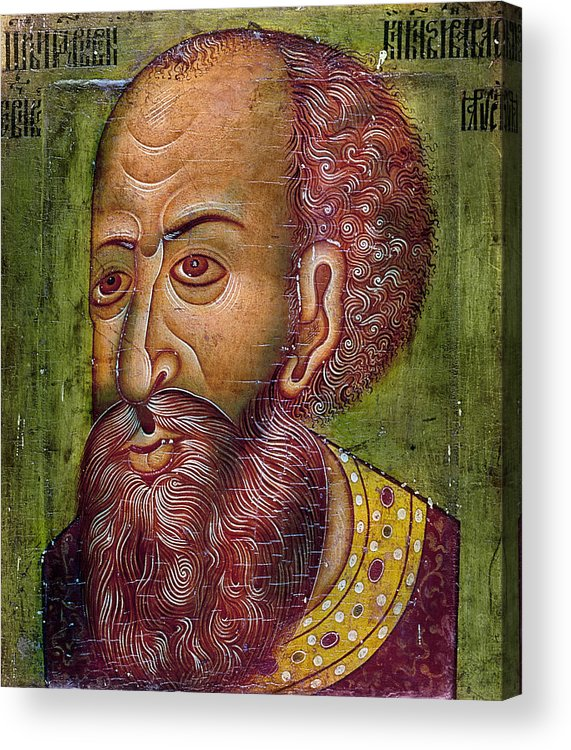 16th Century Acrylic Print featuring the photograph Ivan Iv Vasilevich by Granger