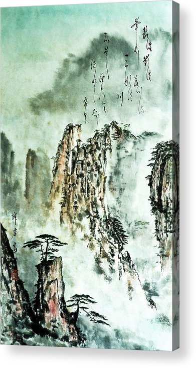 50d1f9c5d Chinese Acrylic Print featuring the photograph Chinese Mountain Painting  With Calligraphy Of Japanese Love Poem by