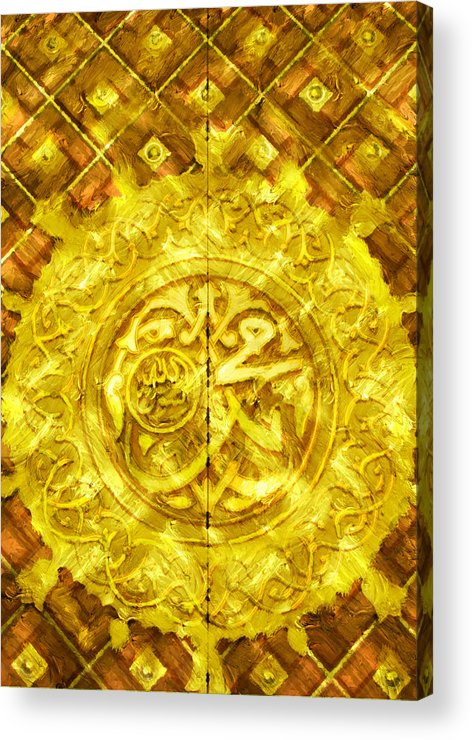 Islamic Acrylic Print featuring the painting Islamic Calligraphy 013 by Catf