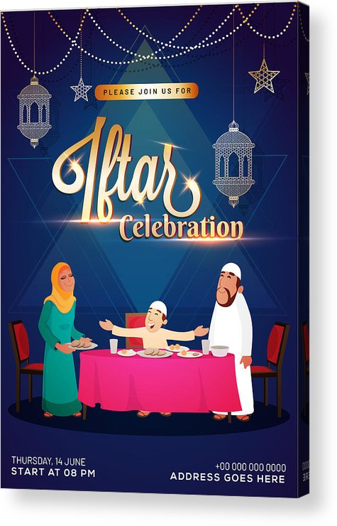 Iftar Party Celebration Invitation Card, Poster Or Banner Design With  Illustration Of Islamic Family Enjoying Delicious Food, And Beautiful  Lanterns