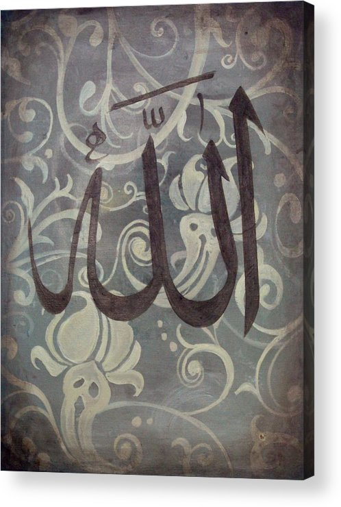Islam Acrylic Print featuring the painting Allah by Salwa Najm