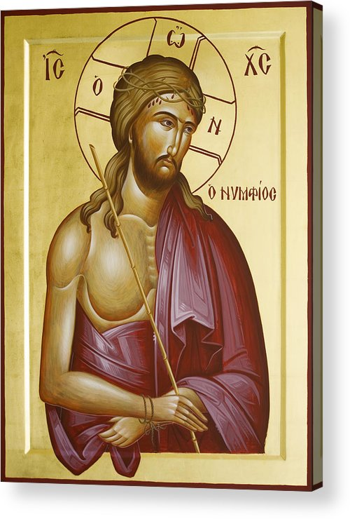 Icon Acrylic Print featuring the painting Christ The Bridegroom by Julia Bridget Hayes
