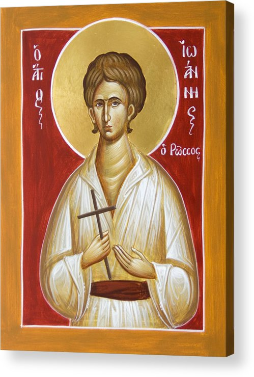 St John The Russian Acrylic Print featuring the painting St John The Russian by Julia Bridget Hayes