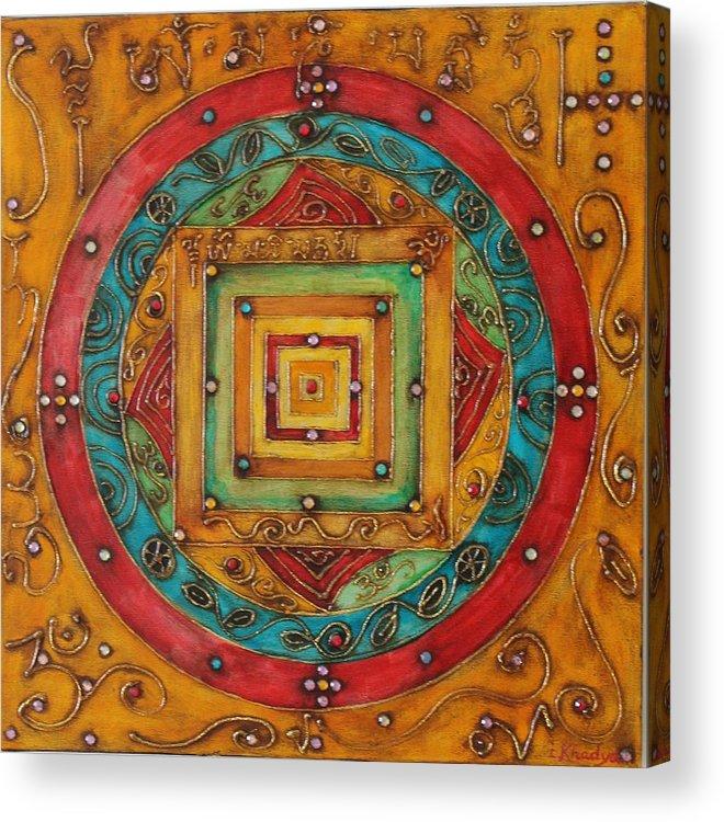 Mandala Acrylic Print featuring the painting Tibetan Mandala by Isaac Khadya