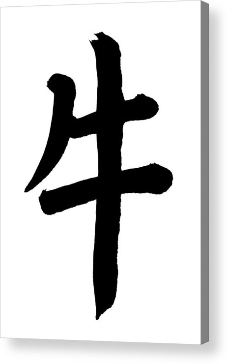 Chinese Culture Acrylic Print featuring the photograph Ox In Chinese, Astrology Sign by Blackred