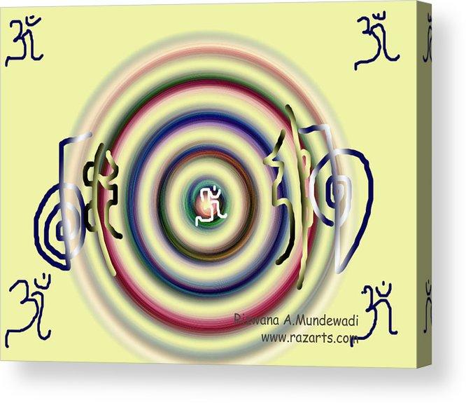 Reiki Symbols Soothing Acrylic Print featuring the digital art Soothing Reiki by Rizwana A Mundewadi