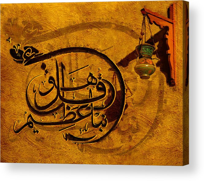 Islamic Acrylic Print featuring the painting Islamic Calligraphy 018 by Catf
