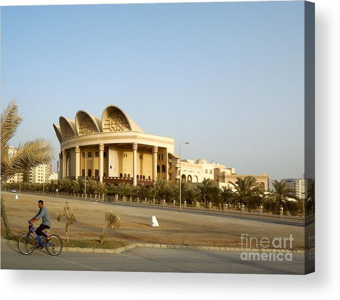 Isa Acrylic Print featuring the photograph Isa Cultural Center - Manama Bahrain by Kenneth Lempert