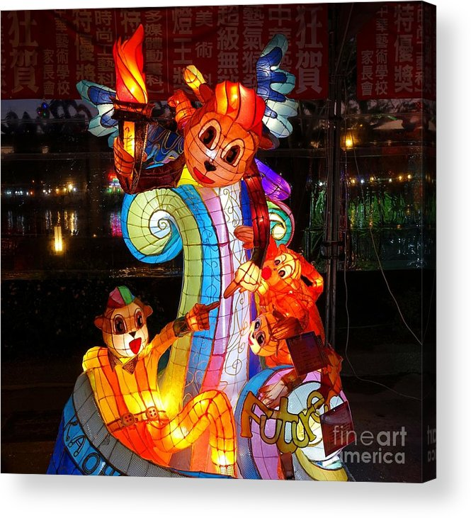 Festival Acrylic Print featuring the photograph The 2016 Kaohsiung Lantern Festival by Yali Shi