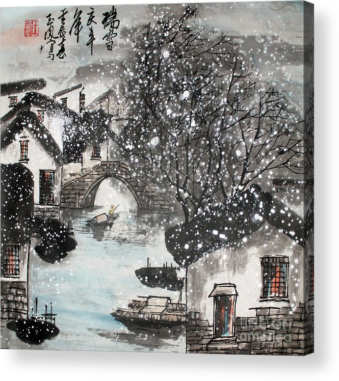 Chinese Brush Painting Acrylic Print featuring the painting Lucky Snow by Yufeng Wang