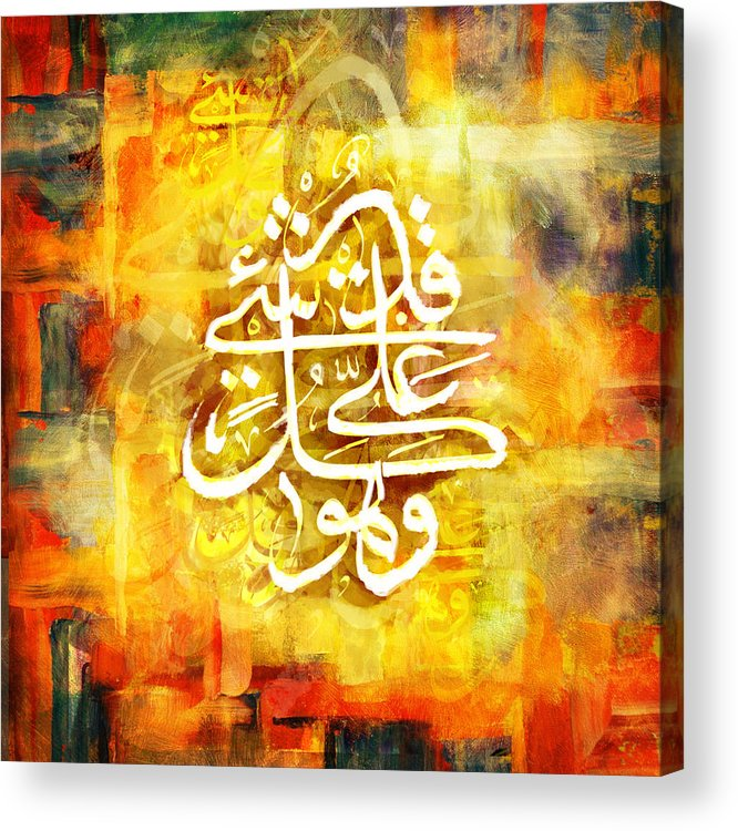Islamic Acrylic Print featuring the painting Islamic Calligraphy 015 by Catf