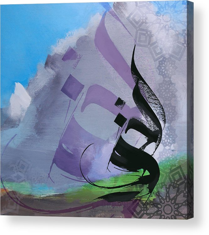 Islamic Calligraphy Acrylic Print featuring the painting Islamic Calligraphy by Catf