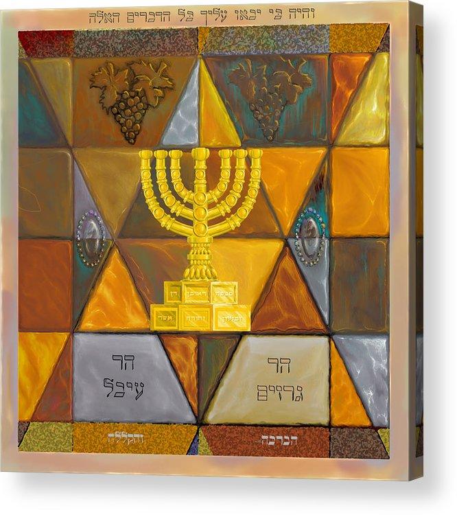 Judaic Acrylic Print featuring the digital art Menorah by Sam Shacked