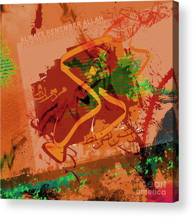 Muslim Acrylic Print featuring the painting Remember Allah by Gull G
