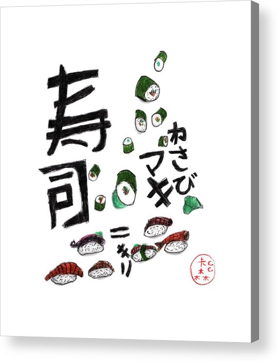 Sushi Acrylic Print featuring the drawing Sushi by Kato D