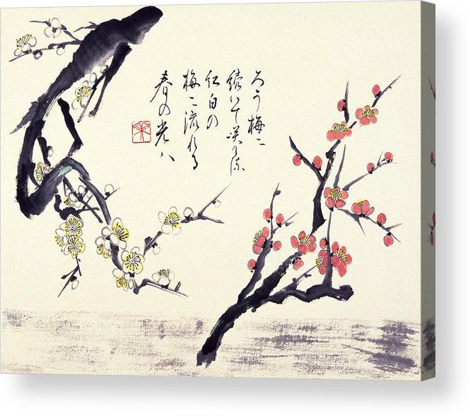 Japanese Art Acrylic Print featuring the painting Spring light by Shiei Kamano