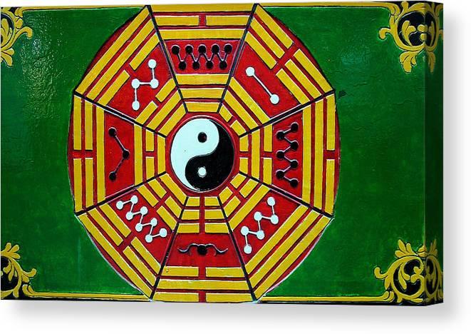 Yin Yang Symbol In Tao Temple In Saigon Vietnam Canvas Print