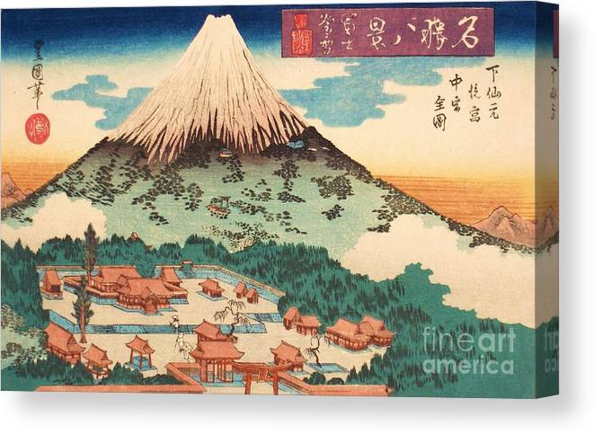 Pd Canvas Print featuring the painting Evening Snow On Fuji by Pg Reproductions