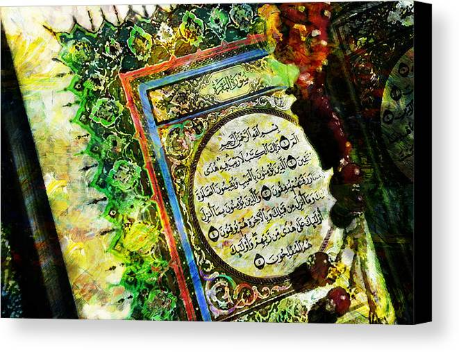 Islamic Canvas Print featuring the painting A Page From Quran by Catf
