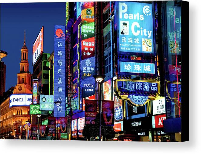 Architecture Canvas Print featuring the photograph China, Shanghai, Nanjing Road, The Neon by Miva Stock
