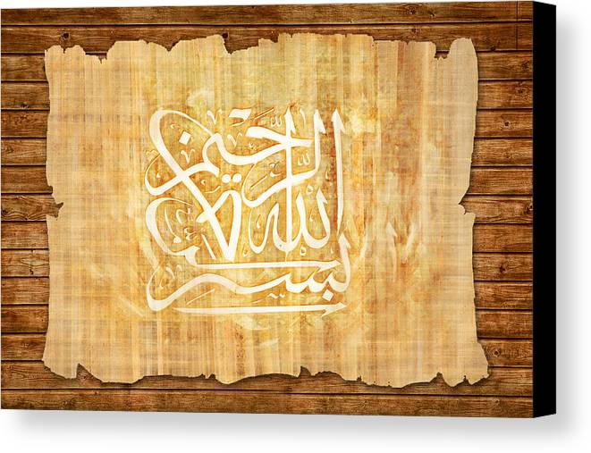 Islamic Canvas Print featuring the painting islamic Calligraphy 032 by Catf