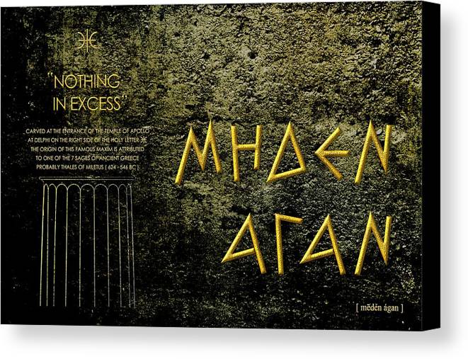 Greek Canvas Print featuring the digital art Nothing In Excess by Helena Kay