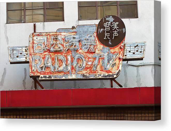 Sign Canvas Print featuring the photograph Chinatown Radio And Tv by Grant Groberg