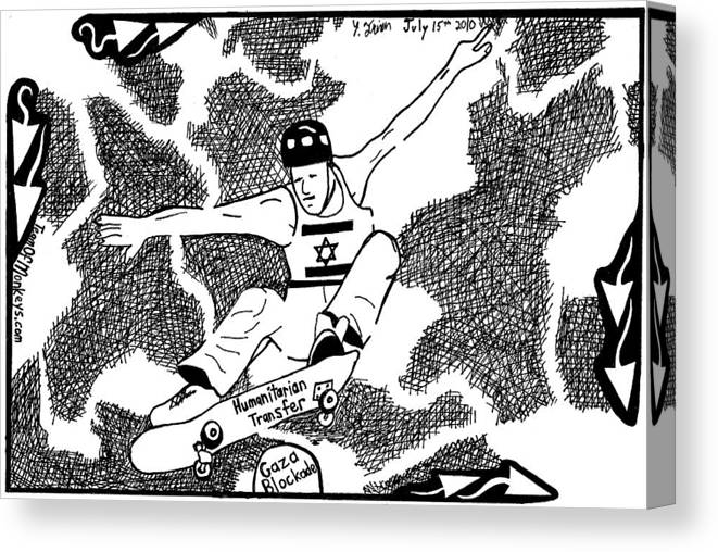 Maze Canvas Print featuring the drawing Skateboard Political Maze Cartoon By Yonatan Frimer by Yonatan Frimer Maze Artist