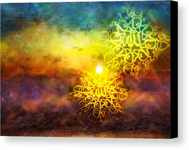 Islamic Canvas Print featuring the painting Islamic Calligraphy 020 by Catf