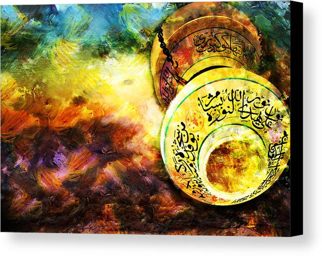 Islamic Canvas Print featuring the painting Islamic Calligraphy 021 by Catf