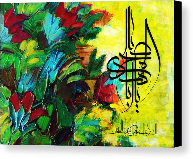 Islamic Canvas Print featuring the painting Islamic Calligraphy 024 by Catf