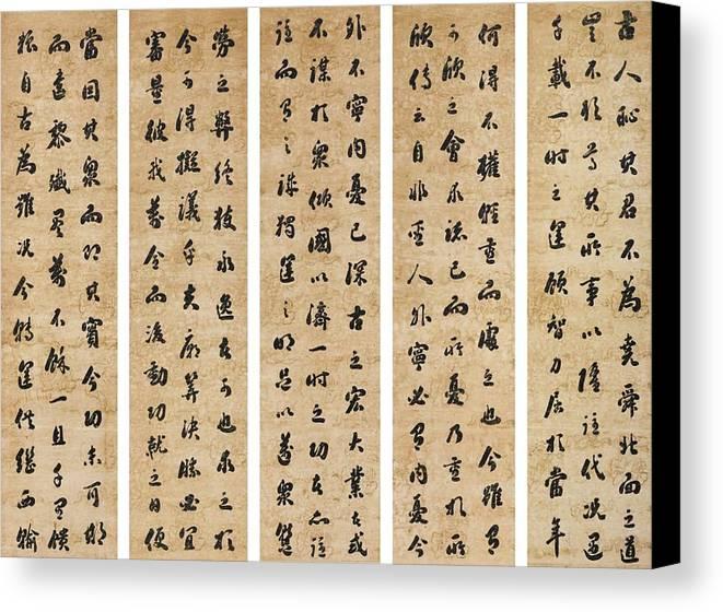 Liu Yong 1719-1804 Calligraphy In Running Script Canvas Print featuring the painting Calligraphy In Running by Liu Yong