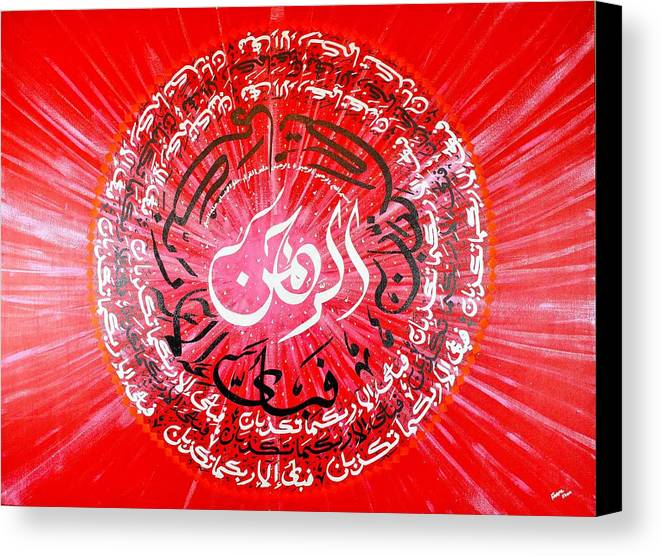 Artwork Canvas Print featuring the painting The Beneficent by Faraz Khan