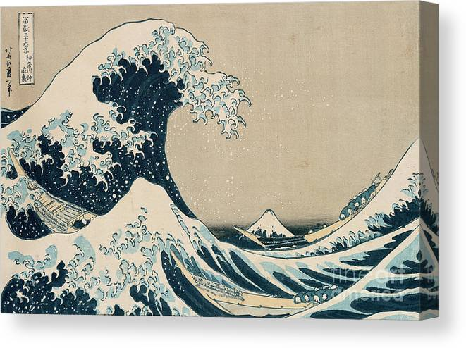 Wave Canvas Print featuring the painting The Great Wave of Kanagawa by Hokusai