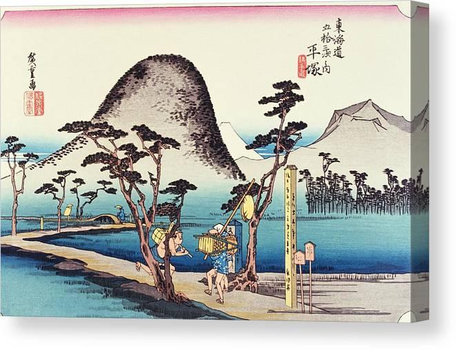 People Canvas Print featuring the digital art Scenery Of Hiratsuka In Edo Period by Daj