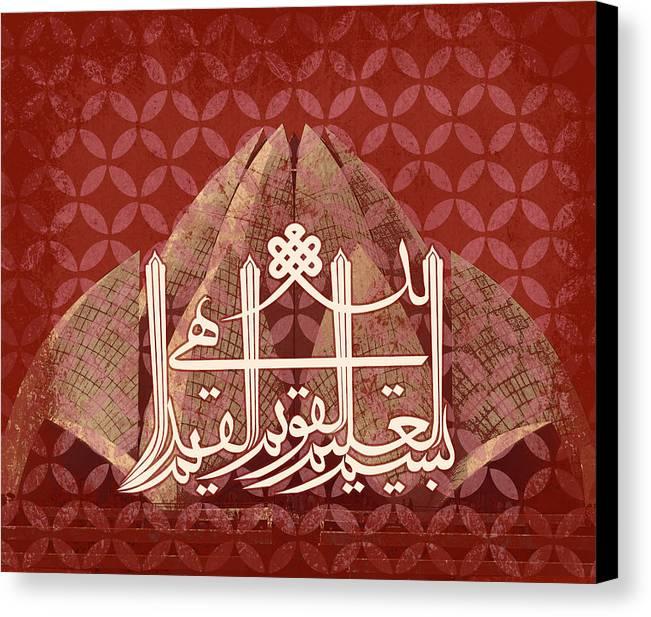 Baha'i Canvas Print featuring the digital art Lotus Temple 1 by Misha Maynerick Blaise