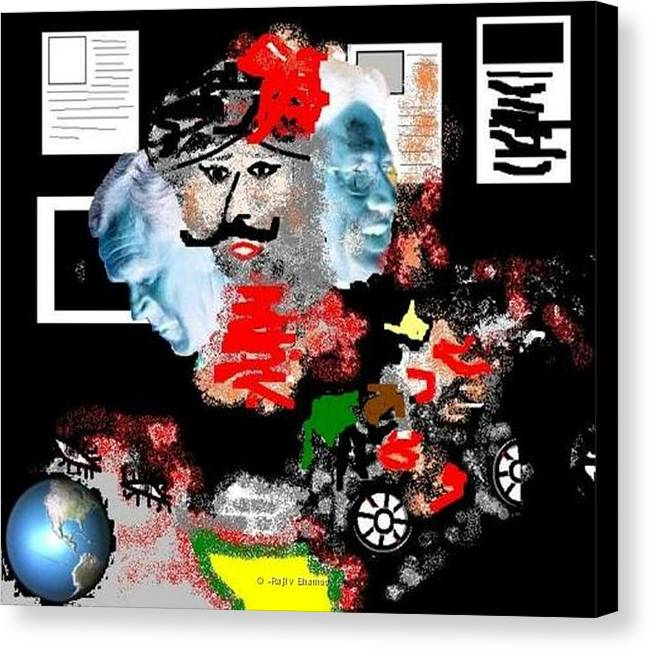 Digital Art Canvas Print featuring the digital art Terror by R B