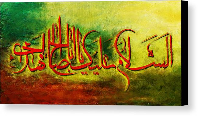 Islamic Canvas Print featuring the painting Islamic Calligraphy 012 by Catf