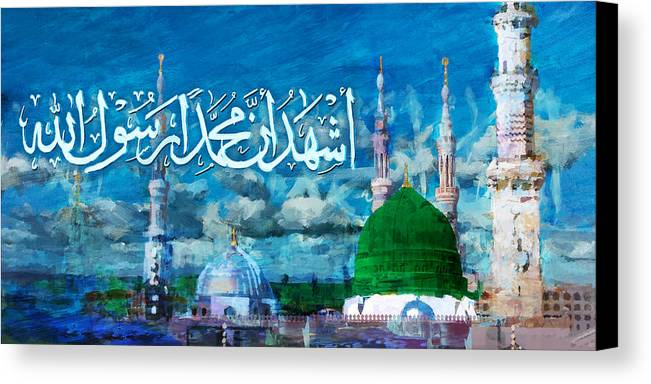 Islamic Canvas Print featuring the painting Islamic Calligraphy 22 by Catf