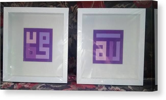 Calligraphy Canvas Print featuring the digital art Purple Pair by Julaifah Abdullah