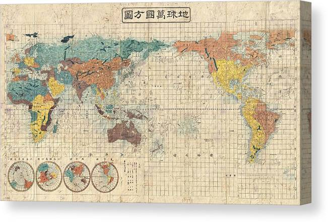 Antique Maps - Old Cartographic Maps - Antique Japanese Map Of The on earth map canvas, old world map canvas, map wall art, ikea world map canvas, united states map canvas,