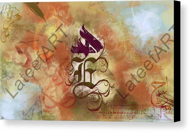 Calligraphy Canvas Print featuring the digital art Call Of The Soul by Lateef Hassayn