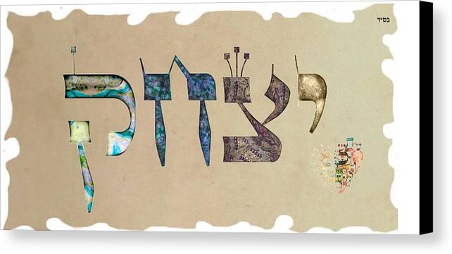 Hebrew Canvas Print featuring the digital art Hebrew Calligraphy- Isaac by Sandrine Kespi