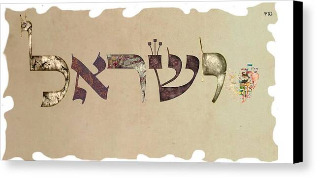 Hebrew Canvas Print featuring the digital art Hebrew Calligraphy- Israel by Sandrine Kespi