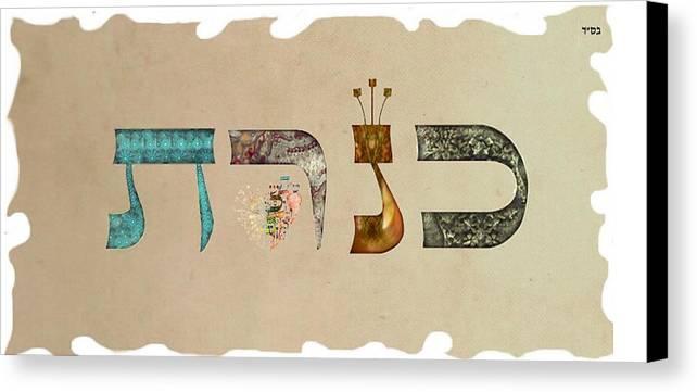 Hebrew Canvas Print featuring the digital art Hebrew Calligraphy- Kineret by Sandrine Kespi