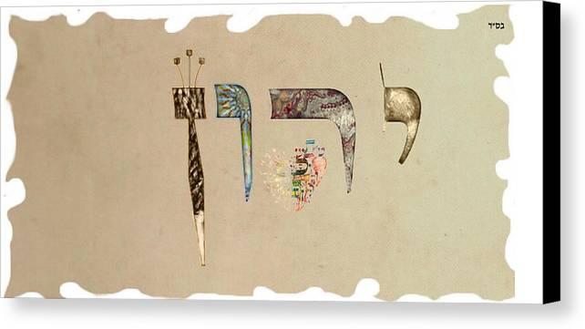 Hebrew Canvas Print featuring the digital art Hebrew Calligraphy- Yaron by Sandrine Kespi