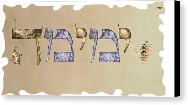 Hebrew Canvas Print featuring the digital art Hebrew Calligraphy- Yemima by Sandrine Kespi
