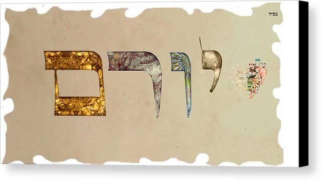 Hebrew Canvas Print featuring the digital art Hebrew Calligraphy- Yoram by Sandrine Kespi