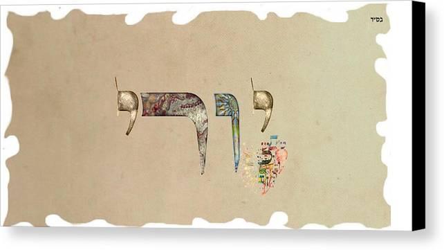 Hebrew Canvas Print featuring the digital art Hebrew Calligraphy- Yuri by Sandrine Kespi