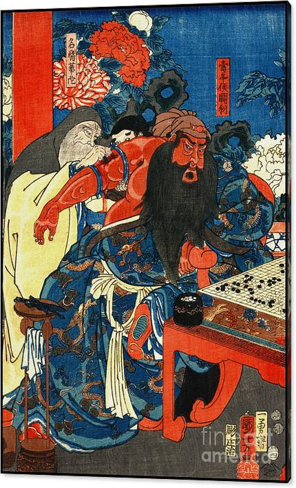 Baron Kan-u 1853 by Padre Art